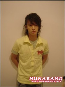 Donghae predebut